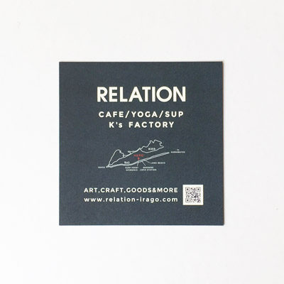 Relation/tsunagu cafe/shopcard