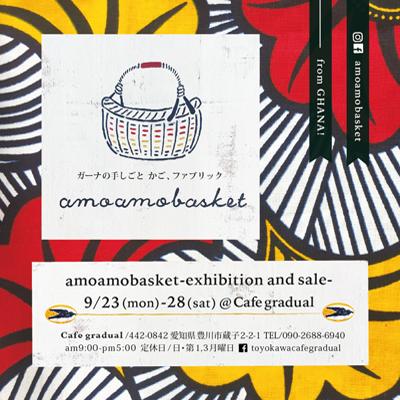 amoamobascket/DM