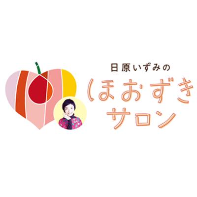 hozuki salon/logo