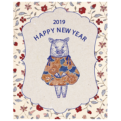 New Year's card-1