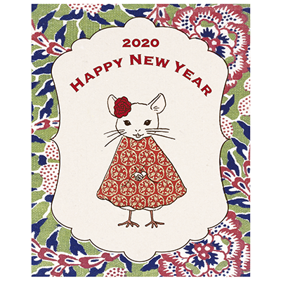 New Year's card-2